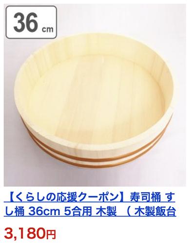 f:id:kotatsumikan925:20190623015034p:plain