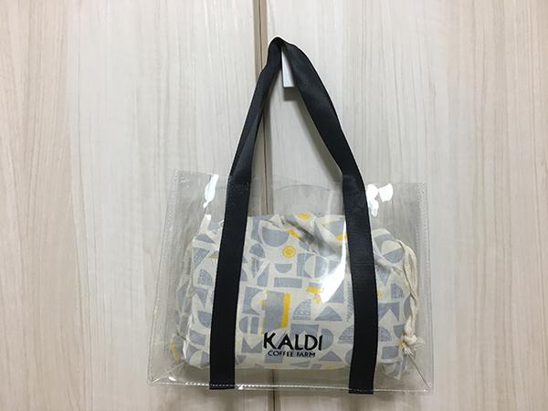 f:id:kotatsumikan925:20200702224227j:plain