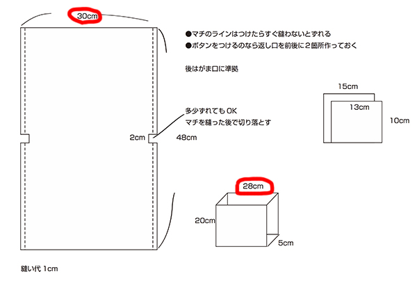 f:id:kotatsumikan925:20200702235446j:plain