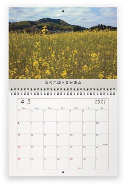 f:id:kotatsumuri39:20210502124039j:plain
