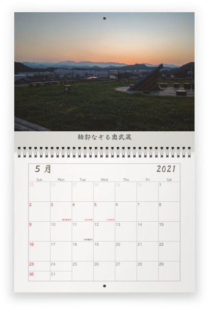 f:id:kotatsumuri39:20210502124654j:plain