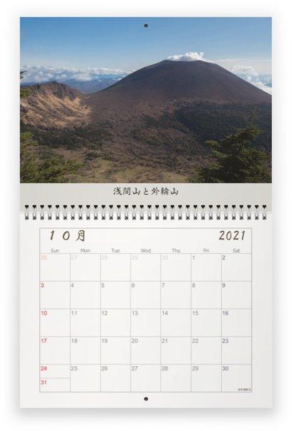 f:id:kotatsumuri39:20210502135241j:plain