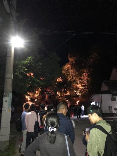 f:id:kotatuatakai:20190504235734j:image