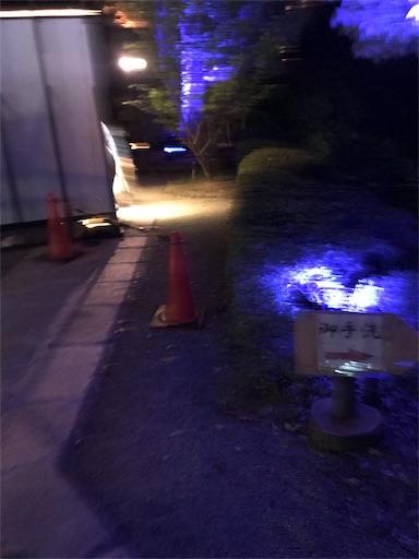 f:id:kotatuatakai:20190505003009j:image