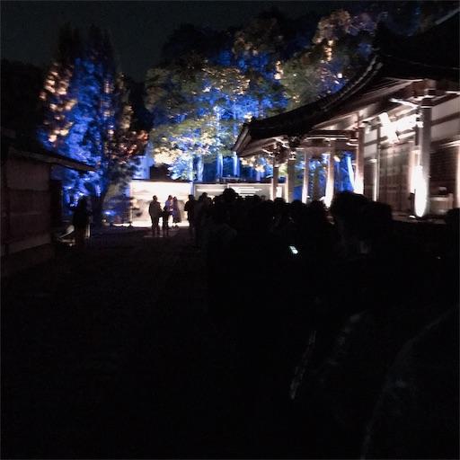 f:id:kotatuatakai:20190505003403j:image