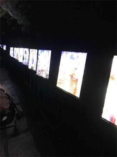 f:id:kotatuatakai:20190505011400j:image