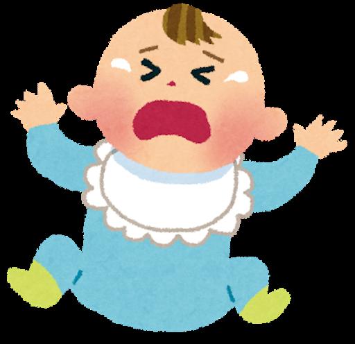 f:id:kotatuatakai:20190523114801p:image