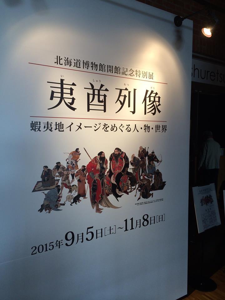 f:id:kotatusima:20160121000226j:plain