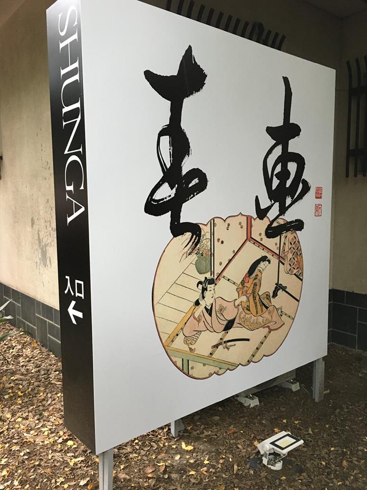 f:id:kotatusima:20160121000341j:plain