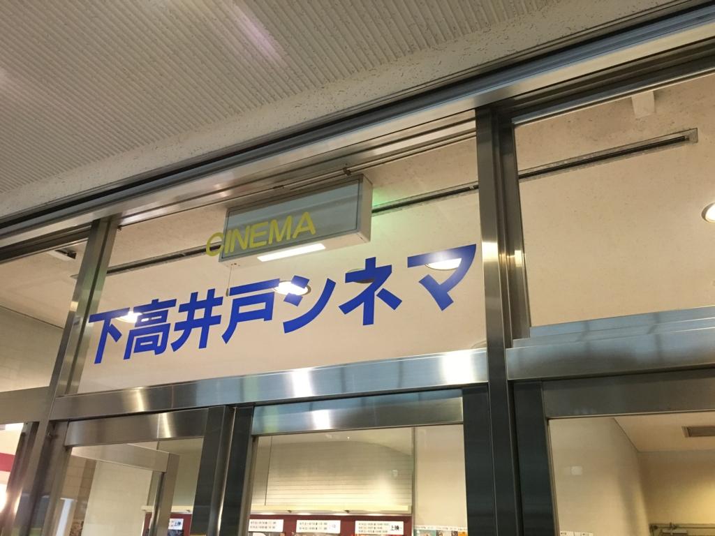 f:id:kotatusima:20160512010542j:plain