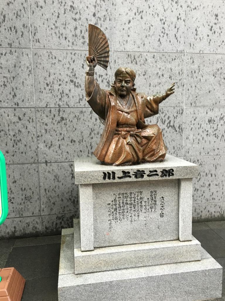 f:id:kotatusima:20160801214633j:plain