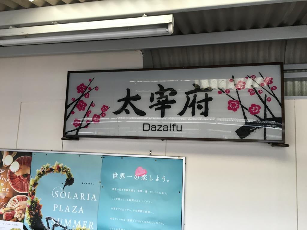 f:id:kotatusima:20160801215348j:plain