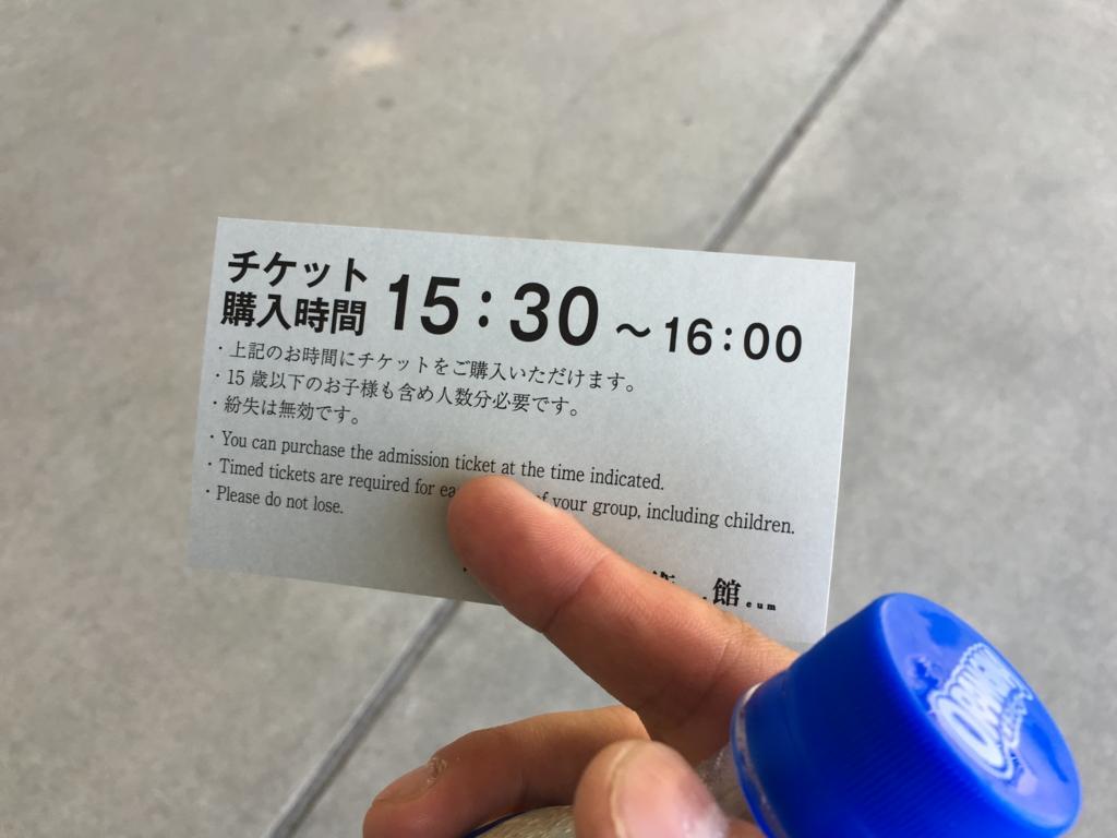 f:id:kotatusima:20160925155654j:plain