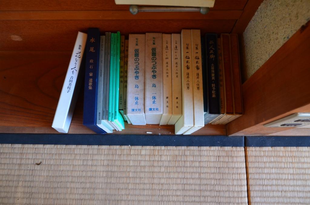 f:id:kotatusima:20161217174551j:plain