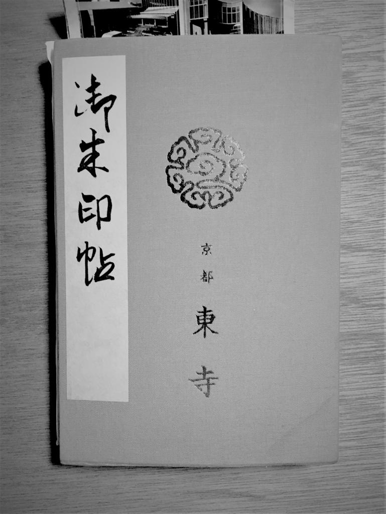 f:id:kotatusima:20170214233452j:plain