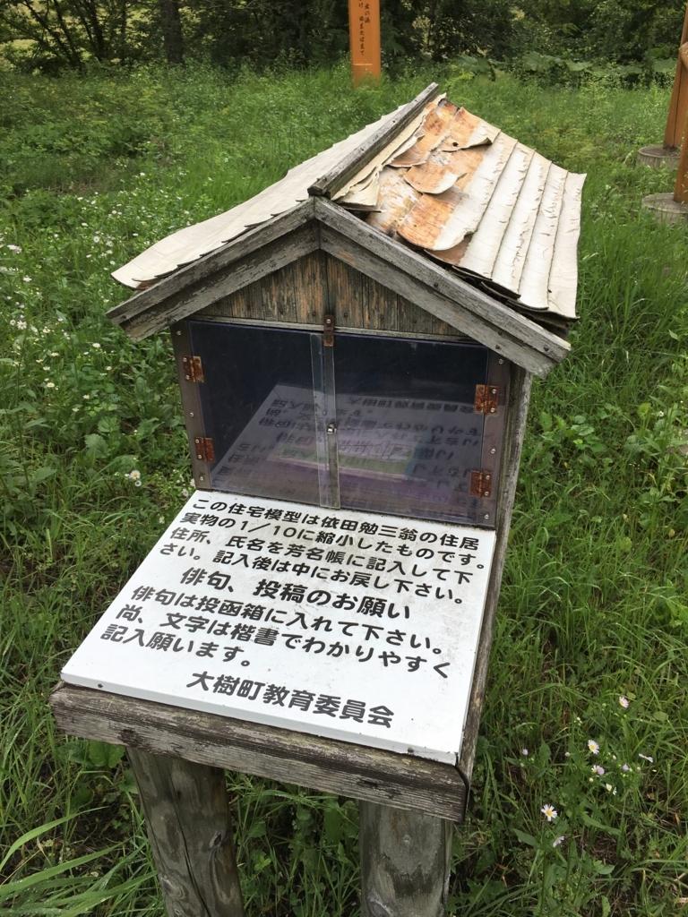 f:id:kotatusima:20170824133543j:plain