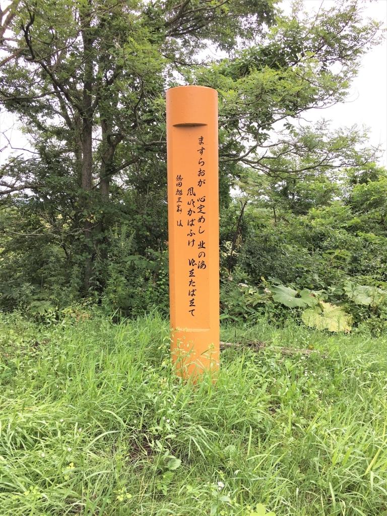 f:id:kotatusima:20170824133619j:plain