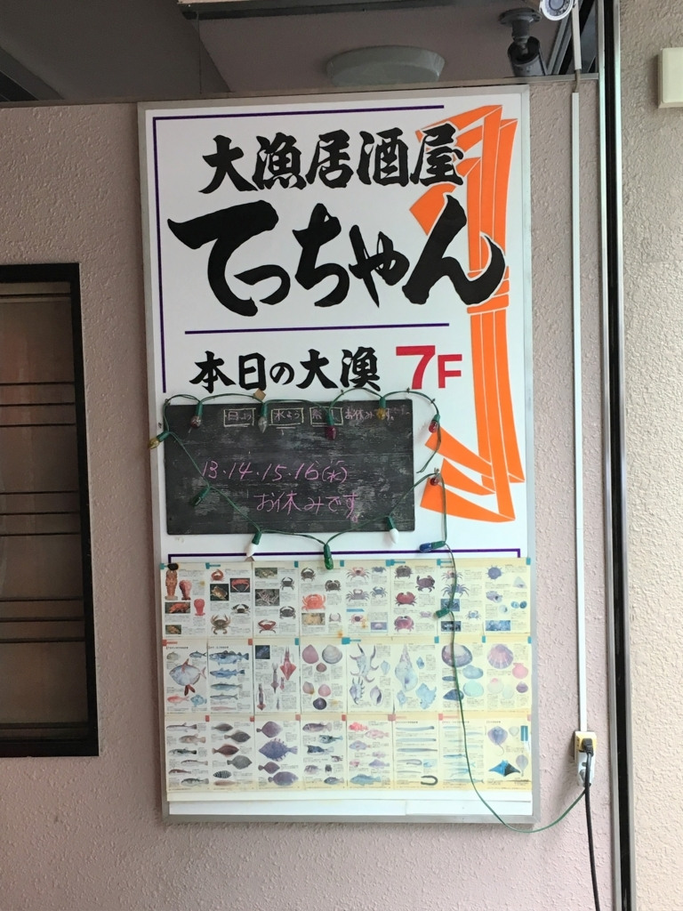 f:id:kotatusima:20170825104645j:plain