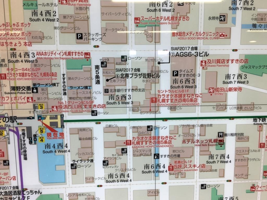 f:id:kotatusima:20170901002004j:plain
