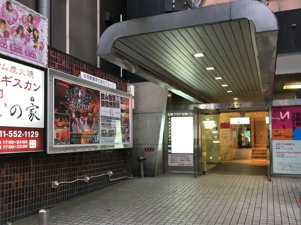 f:id:kotatusima:20170901004009j:plain