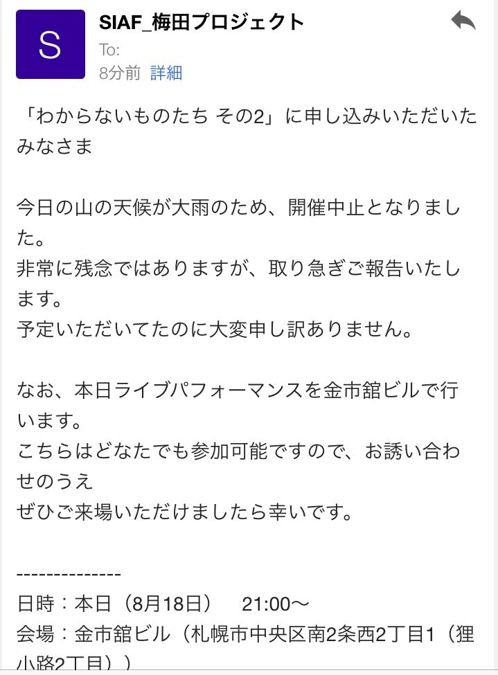 f:id:kotatusima:20170903225340p:plain