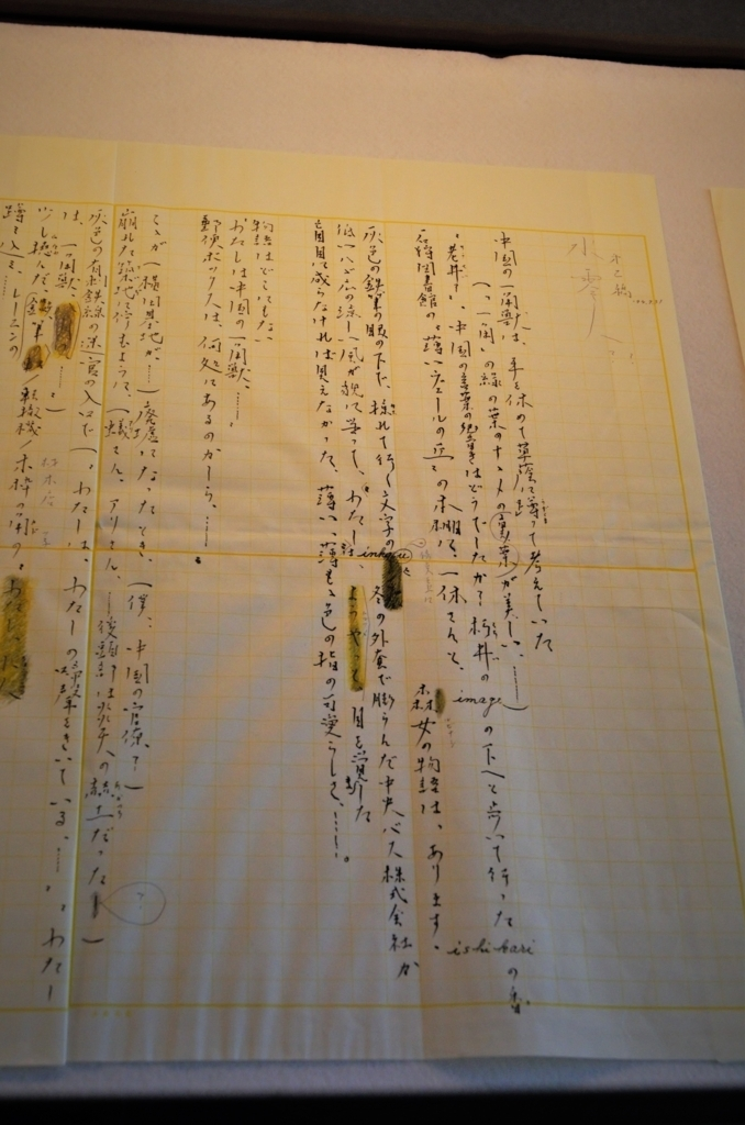 f:id:kotatusima:20170922235335j:plain