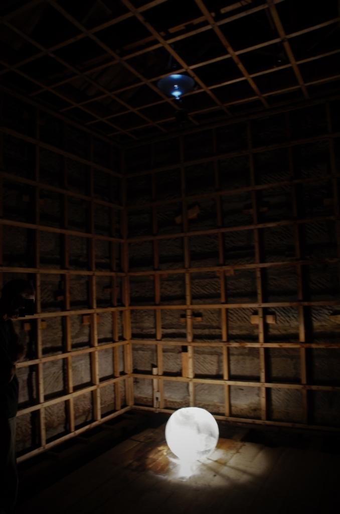 f:id:kotatusima:20170923233017j:plain