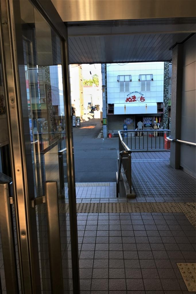f:id:kotatusima:20170930212239j:plain