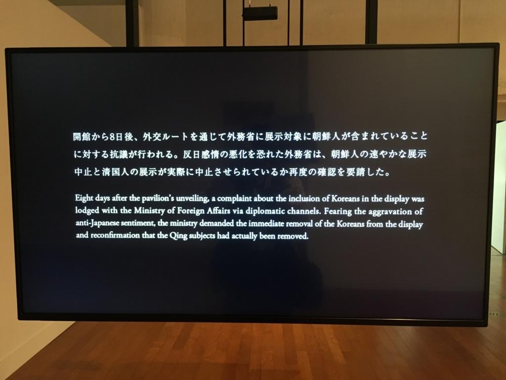 f:id:kotatusima:20171030125956j:plain