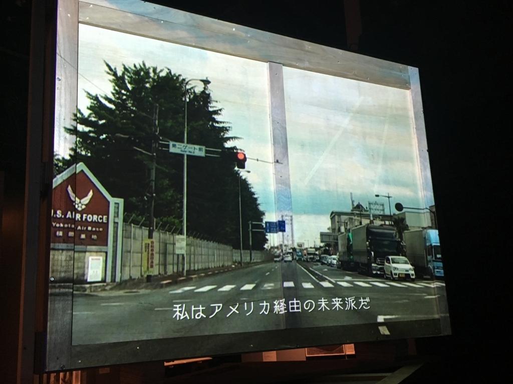 f:id:kotatusima:20171031225927j:plain