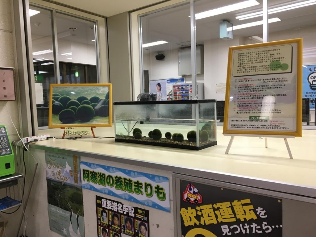 f:id:kotatusima:20171121233357j:plain