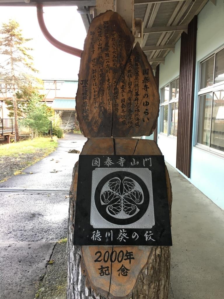 f:id:kotatusima:20171121233814j:plain