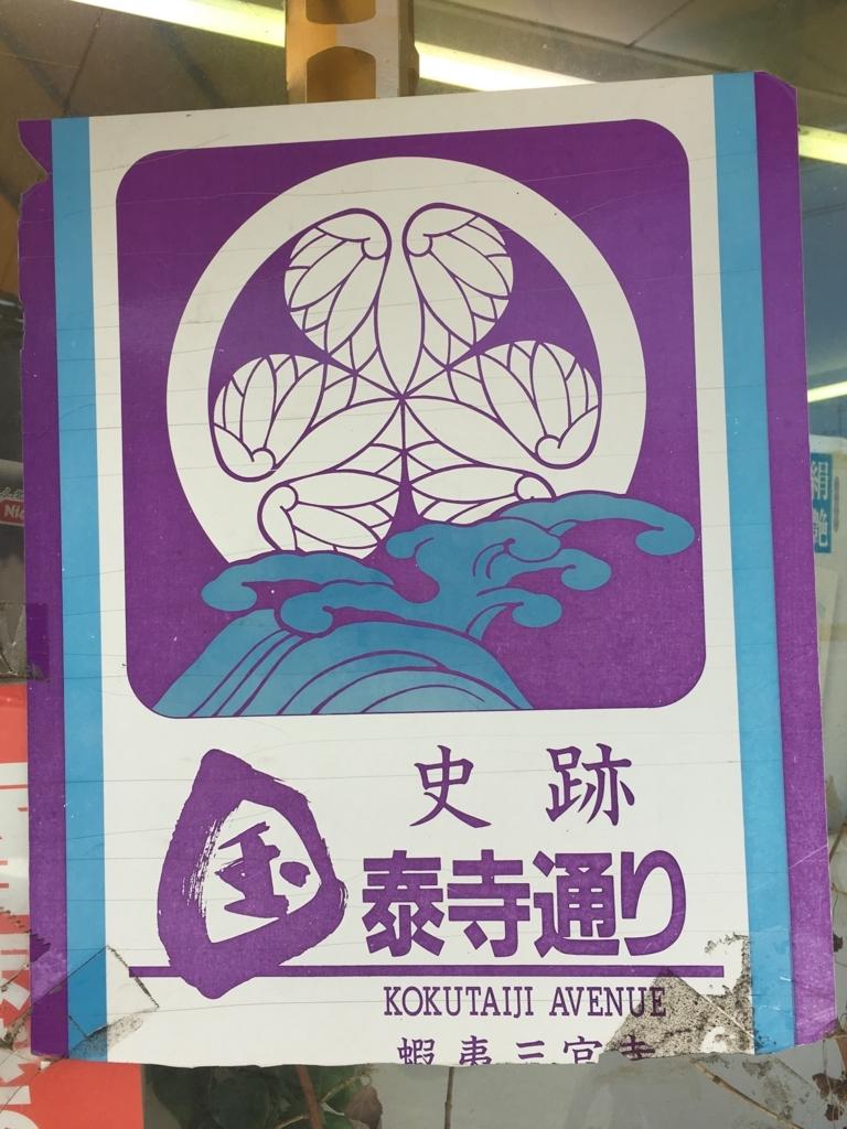 f:id:kotatusima:20171122000424j:plain
