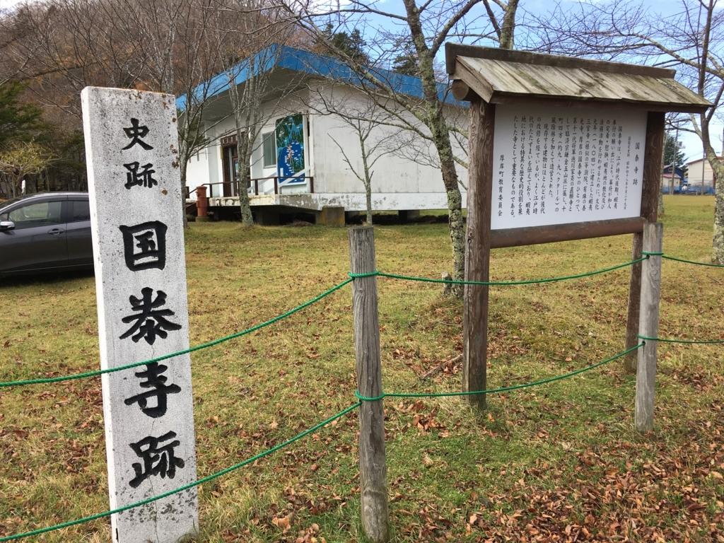 f:id:kotatusima:20171122121129j:plain