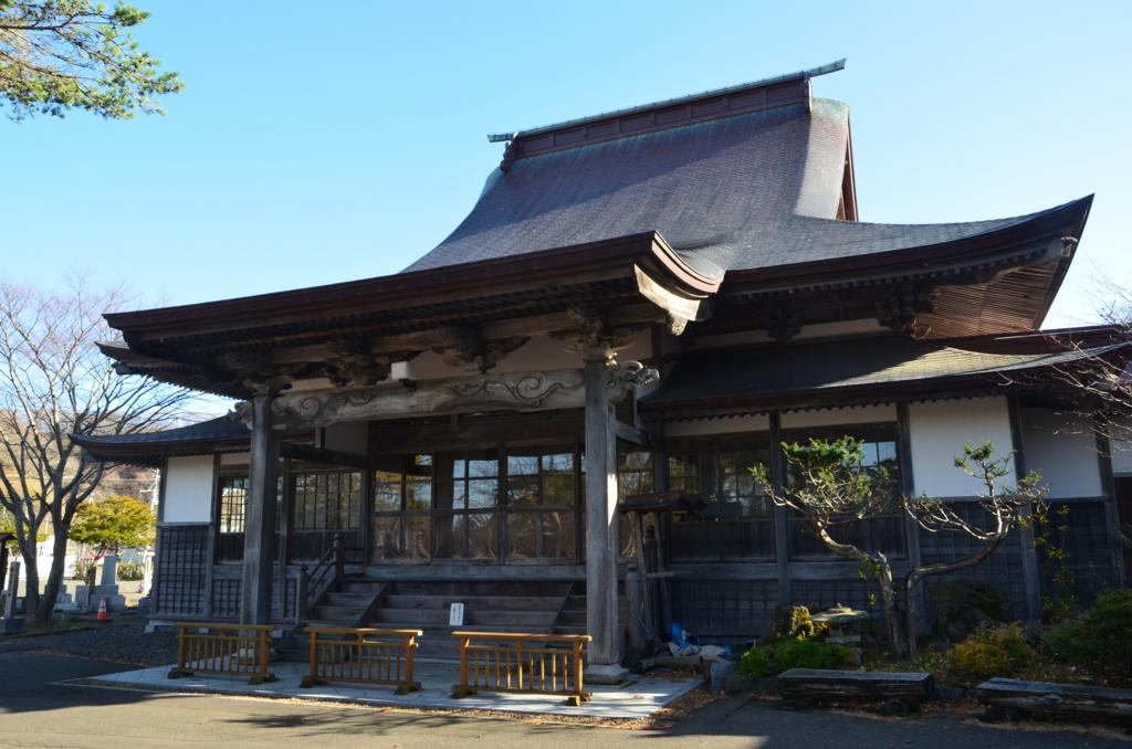 f:id:kotatusima:20171124002359j:plain
