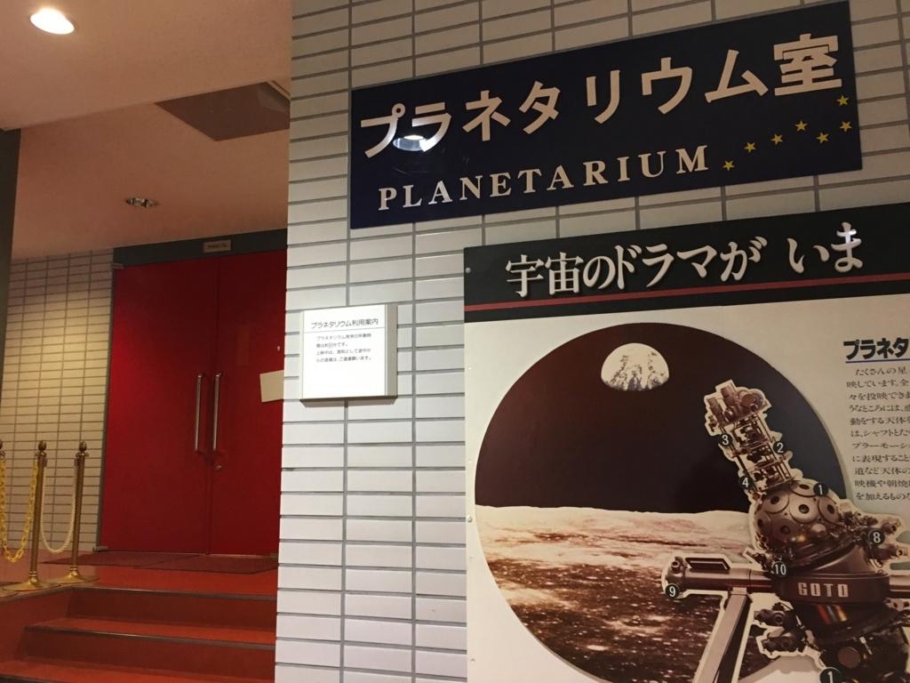 f:id:kotatusima:20171125184825j:plain