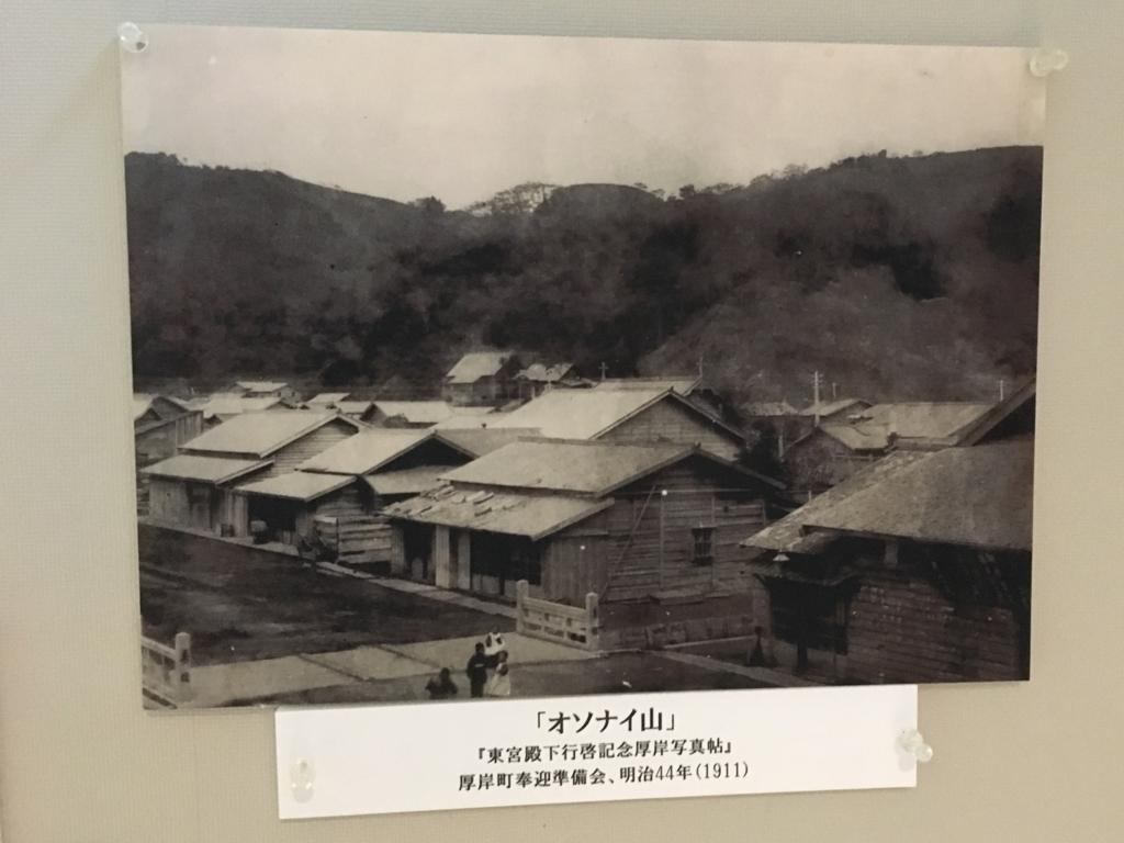 f:id:kotatusima:20171125185923j:plain