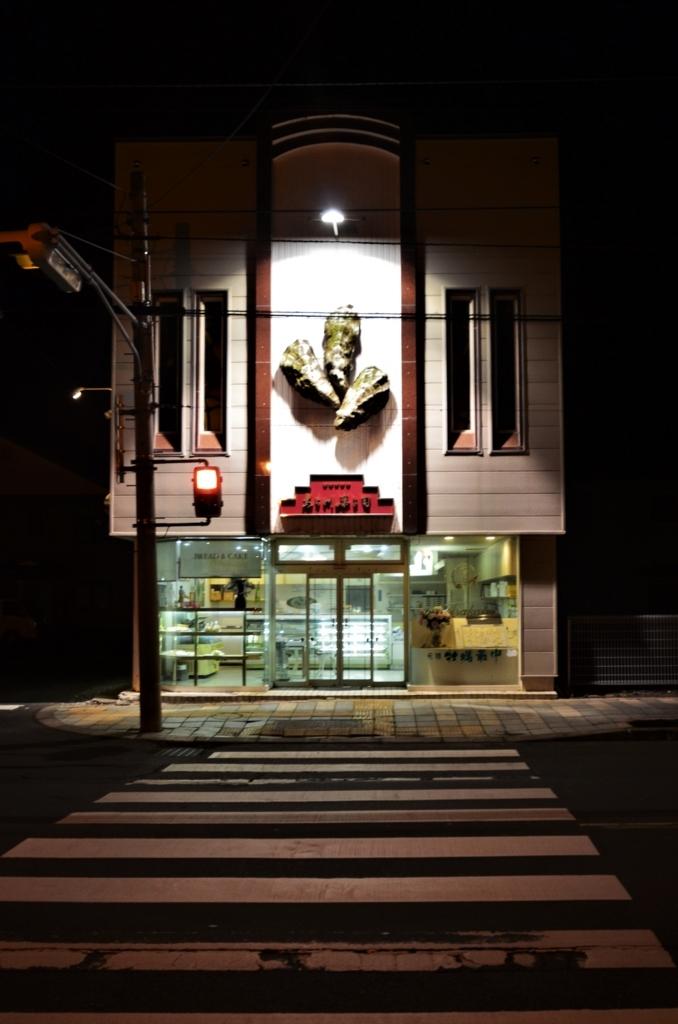 f:id:kotatusima:20171125191836j:plain