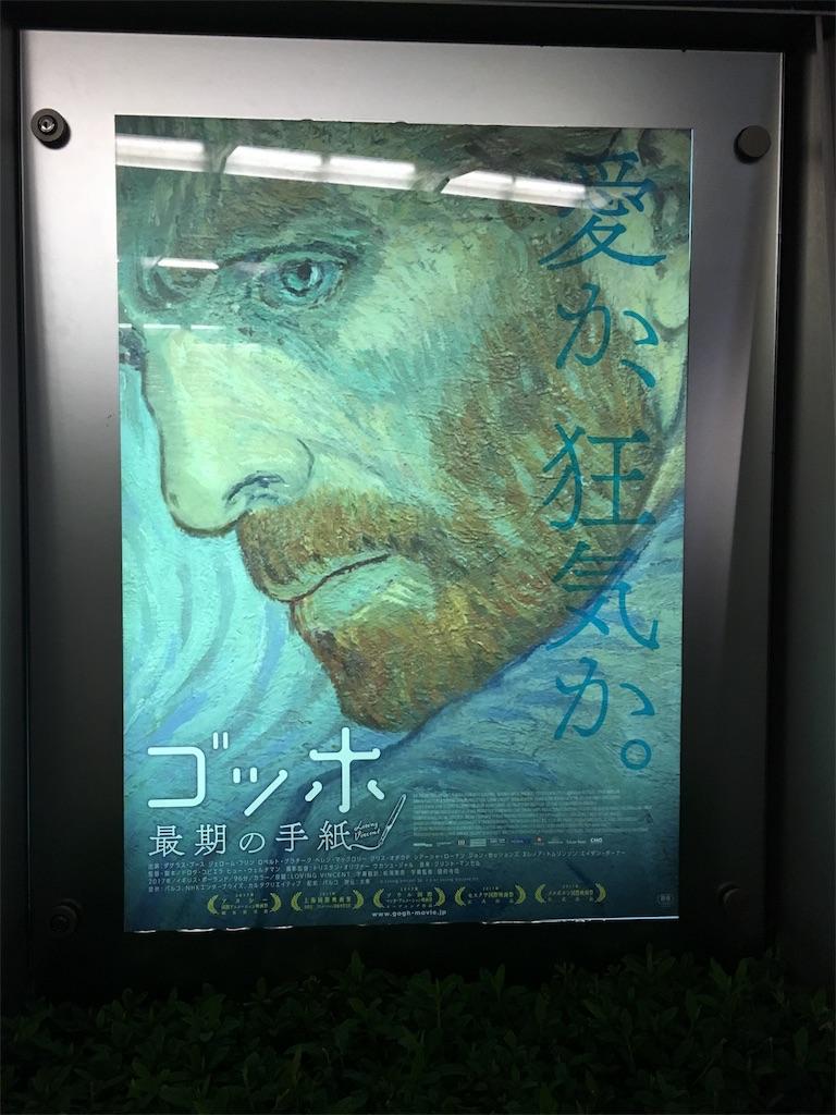 f:id:kotatusima:20171202105813j:image