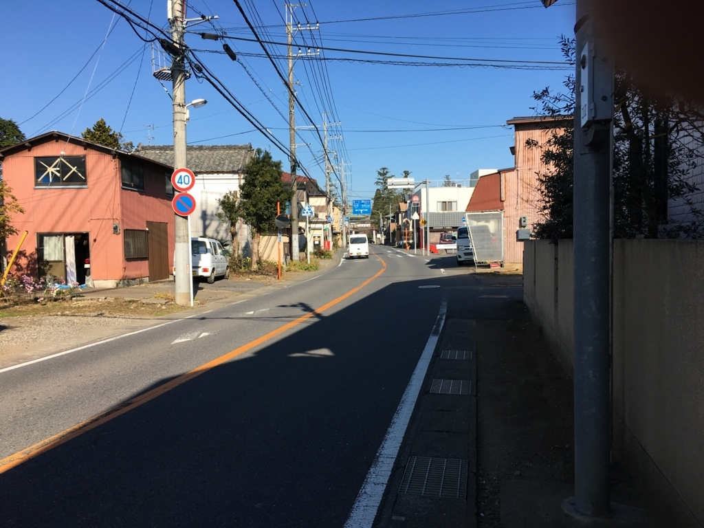 f:id:kotatusima:20171204122759j:plain