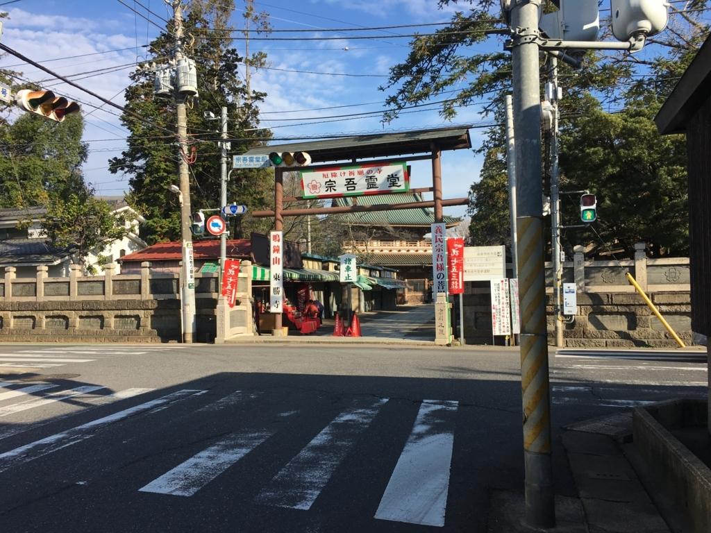 f:id:kotatusima:20171204122857j:plain