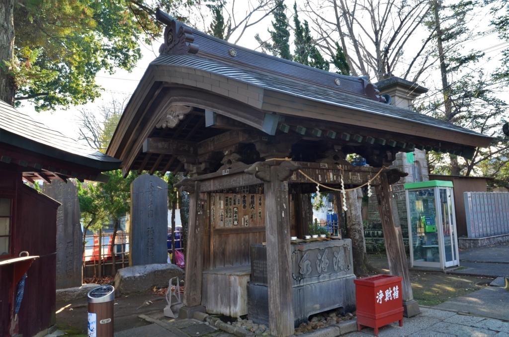 f:id:kotatusima:20171204122931j:plain