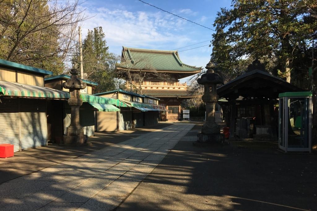 f:id:kotatusima:20171204123017j:plain