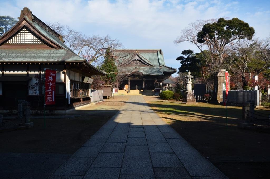 f:id:kotatusima:20171204123342j:plain