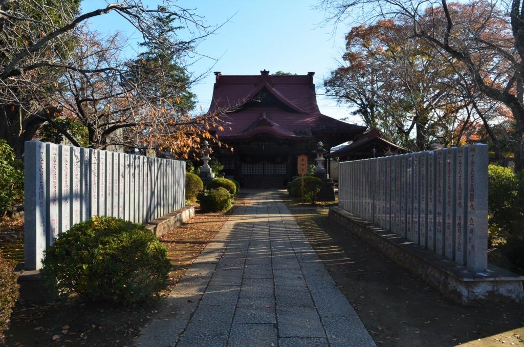 f:id:kotatusima:20171204123424j:plain