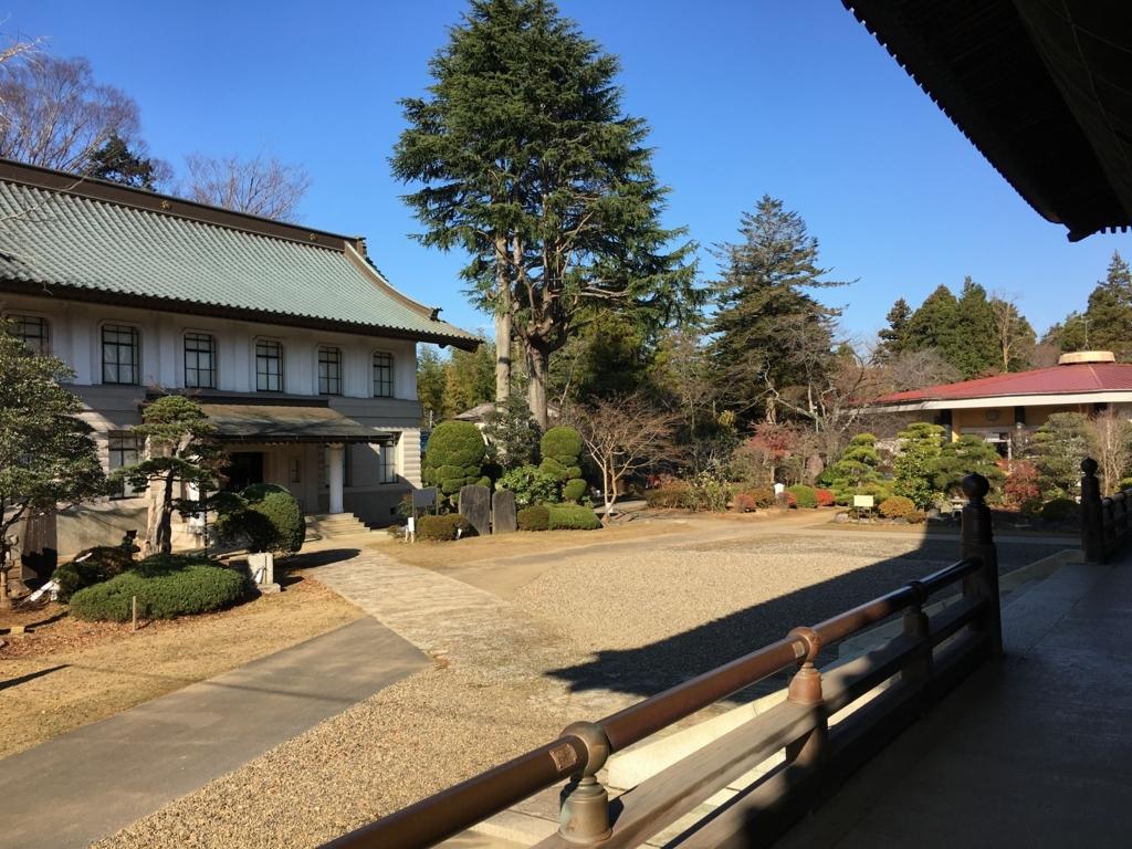 f:id:kotatusima:20171204124330j:plain