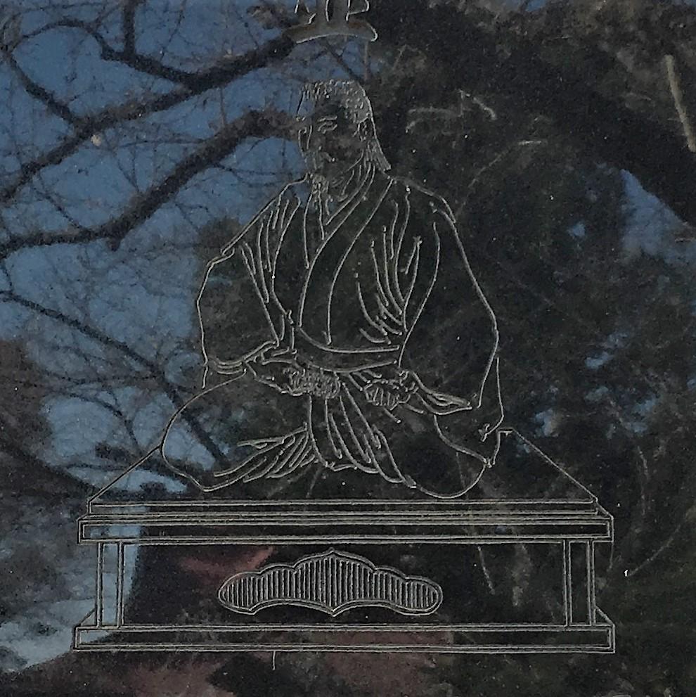 f:id:kotatusima:20171204124352j:plain