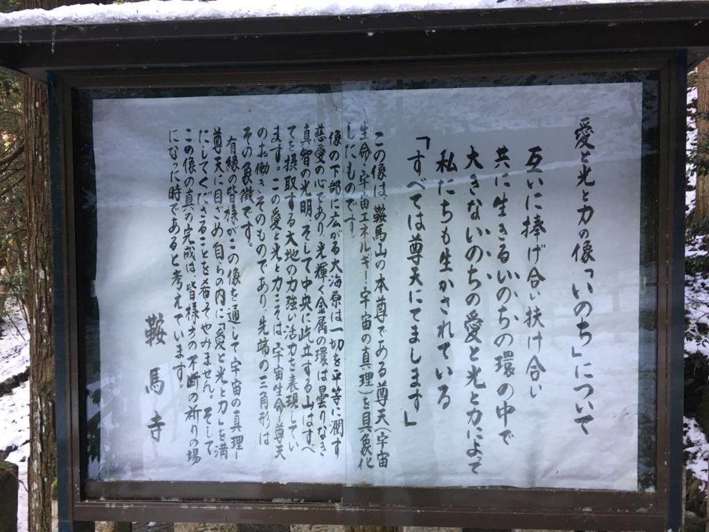 f:id:kotatusima:20180206132718j:plain