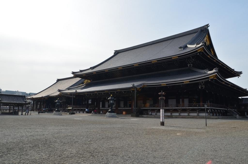 f:id:kotatusima:20180206160721j:plain