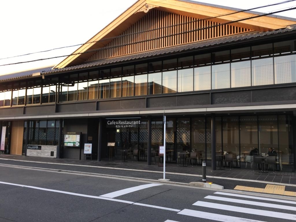 f:id:kotatusima:20180206162327j:plain